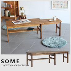 25,704 円テーブルローテーブル伸縮机SOMEエクステンションテーブル140送料無料