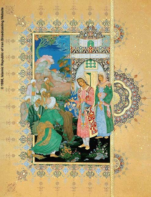 The Sheikh of Sanan and the Jewish-Christian Girl