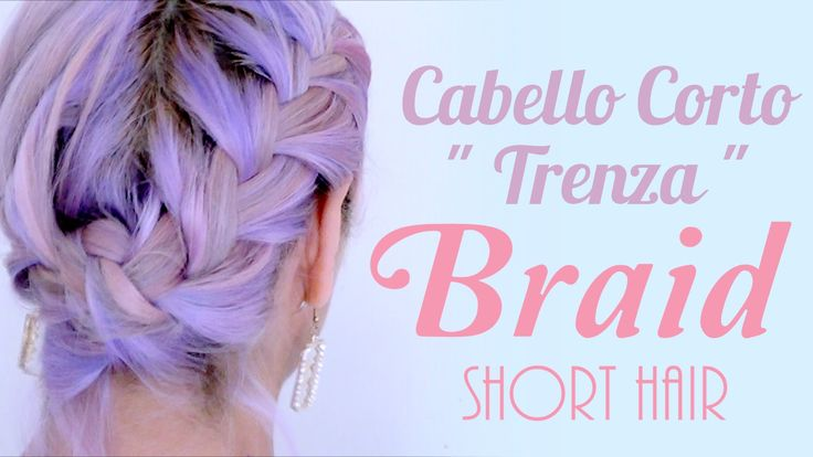 #HAIRSTYLE #BRAID IN YOUTUBE CHANEL #YOULISBEAUTY