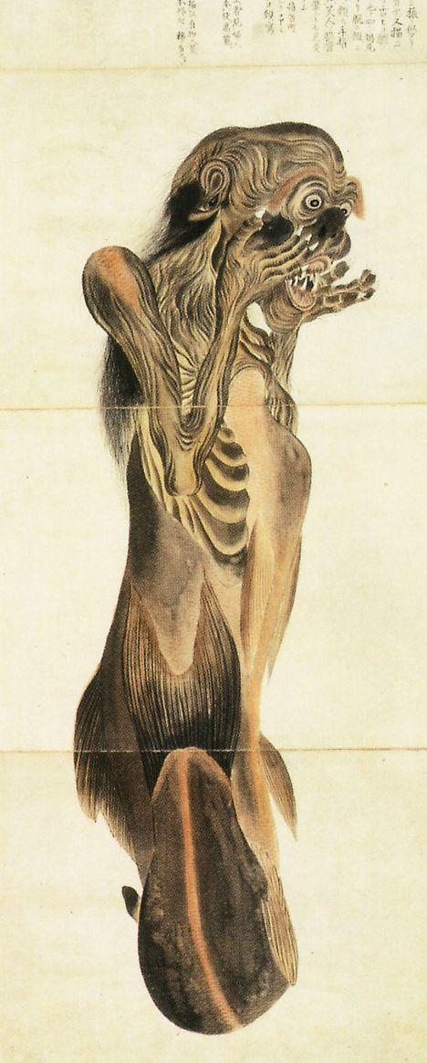 """Mermaid sketch from """"Baien Gyofu"""" / """"Baien Book of Fish"""", 1835 by Baien Mouri"""