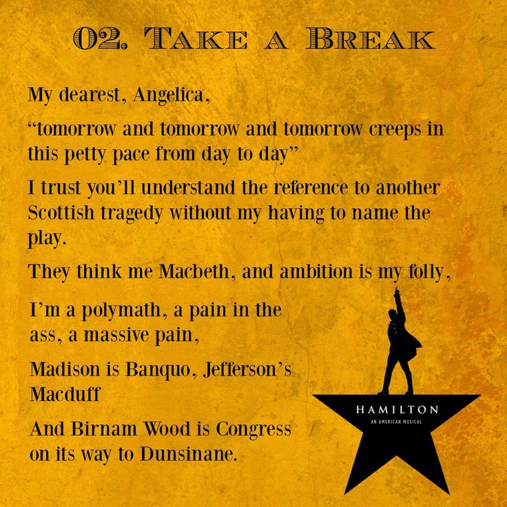 """Anyone else freak out when you hear #Shakespeare #Hamiltunes?! @Lin_Manuel, we're obsessed. @HamiltonMusical"""