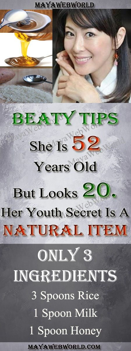 She Is 52 Years Old but Looks 20. Her Youth Secret Is a Natural Item – MayaWebWorld