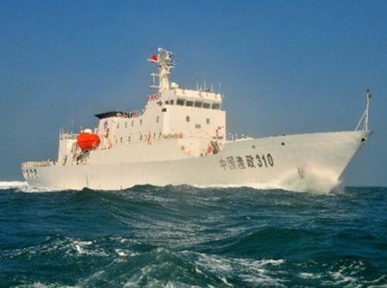 Thủ đoạn Trung Quốc: Thả phao tiêu ở vùng biển tranh chấp
