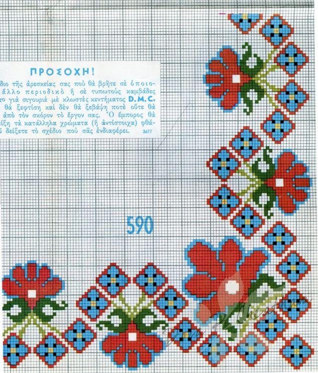 Gallery.ru / Фото #100 - Vintage Greek - Kenthma me Coton Perle DMC - Dora2012