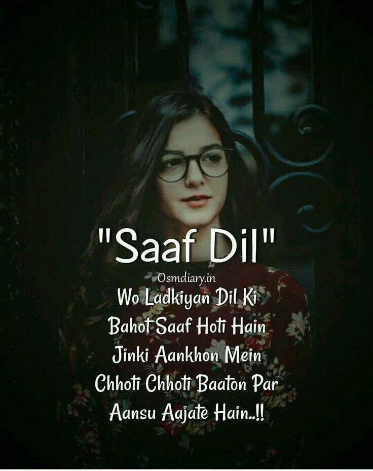 True Love Quotes In Urdu
