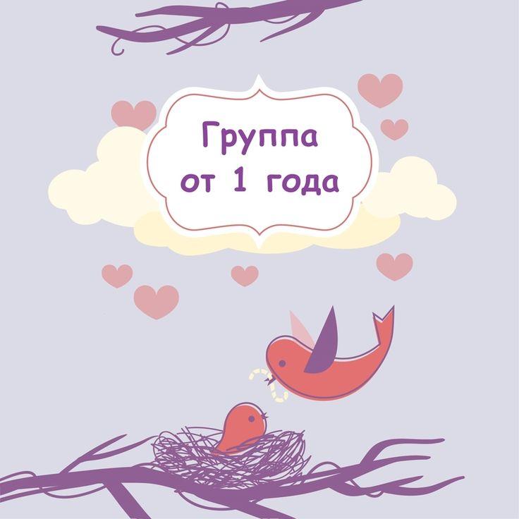 Занятия для деток 1 года. - Раннее развитие - Babyblog.ru