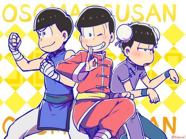 おそ松さん Osomatsu-san 松拳!