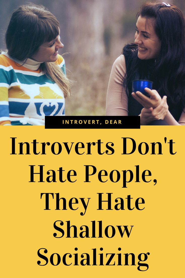 """I oversimplify and say I don't like people, when what I actually dislike are the surface-level interactions of most social gatherings."" #introvert #introvertproblems"