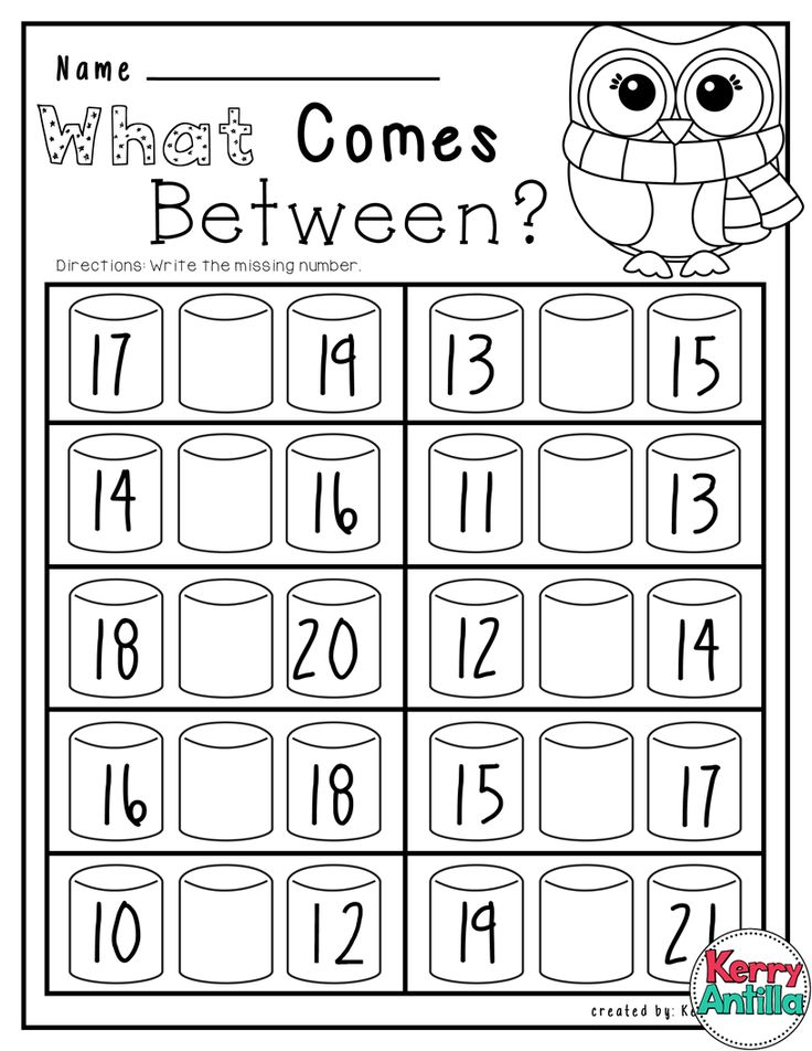 Kinder Garden: Best 25+ Kindergarten Homework Ideas On Pinterest