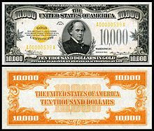 Gold certificate - Wikipedia, the free encyclopedia