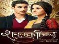 Saraswatichandra 20th September 2013 Full Episode Watch Online  Online TV Chanel - Freedeshitv.COM,Live Tv, Dramas,Talk Shows,Tv serials,Indian Tv serials,zee tv, colors tv,Life ok,star plus,