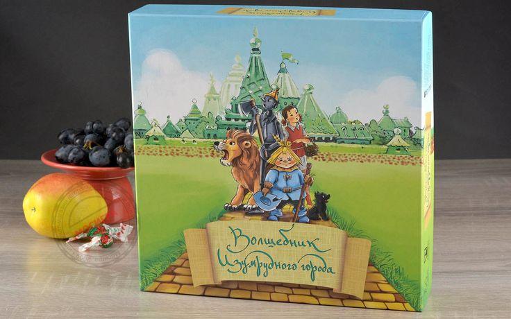 Советую настольную игру Волшебник Изумрудного города - http://www.mosigra.ru/Face/Show/volshebnik/ - Одна из лучших семейных игр в Европе