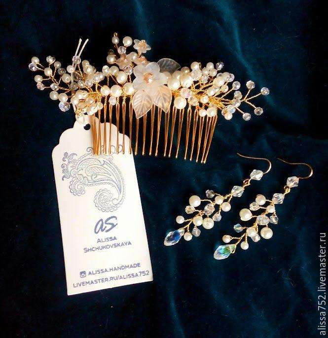 Купить Гебень и серьги для невесты - белый, гребень для невесты, гребень для волос, гребень для прически