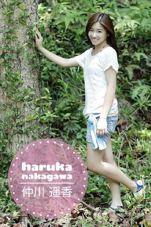 Nakagawa Haruka JKT48
