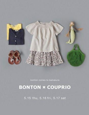 BONTON POP-UP SHOP at COUPRIO