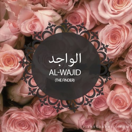 Al-Wajid,The Finder,Islam,Muslim,99 Names