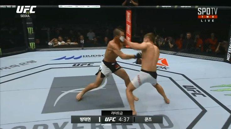UFC 서울 방태현 쿤츠 왼쪽 카툰터 펀치 방태현 승리