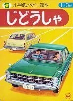 Kurumanoehon библиотечный каталог