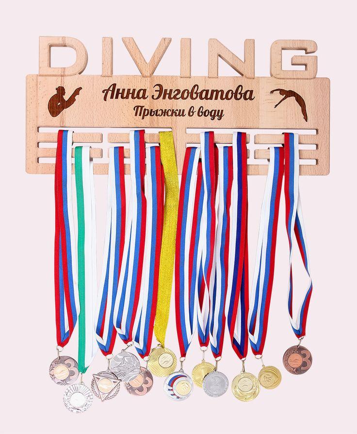 Корпоративная награда из дерева, фрезеровка дерева, подставка для медалей на заказ