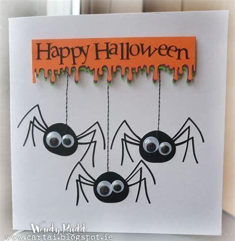 Сделать открытки на хэллоуин