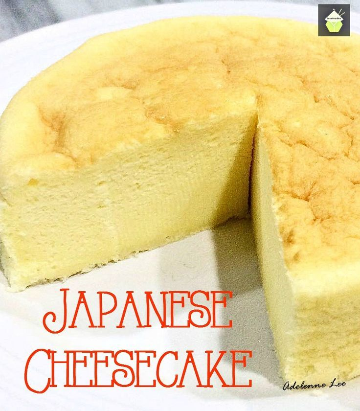 Japanese Cheesecake. This is a wonderful baked cheesecake, light and as fluffy as a feather! Easy recipe and always popular with a cup of tea! #Japanese #cheesecake #dessert #easyrecipe