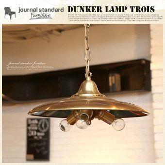 Dunkerque Lamp Trois journal standard Furniture デザイナーズ家具 デザインインテリア雑貨 BICASA(ビカーサ) 送料無料 家具通販 激安ショップ照明・ライトペンダントライト