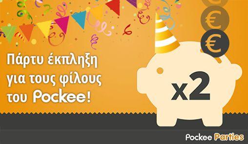 Είστε έτοιμοι για ένα νέο, προεκλογικό Pockee Party;  Την Παρασκευή 22/1 και το Σάββατο 23/1 κάνετε τις αγορές σας στα super markets, εξοικονομείτε χρήματα και βλέπετε τις συμμετοχές σας στον μεγάλο διαγωνισμό του ερχόμενου Σαββάτου που χαρίζει 50€ σε 2 τυχερούς να διπλασιάζονται!   Ψηφίστε Pockee και βγείτε διπλά κερδισμένοι!  *Η κλήρωση του μεγάλου διαγωνισμού θα γίνει το ερχόμενο Σάββατο 31/1 #pockee #κουπονια #διαγωνισμος