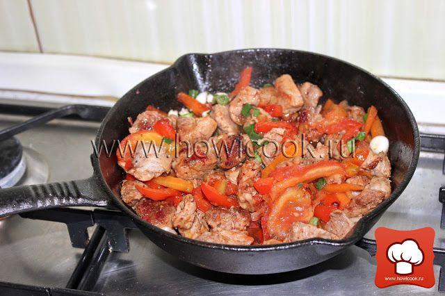 Мясо по-абхазски или шкворчащая сковорода (абхазская кухня)