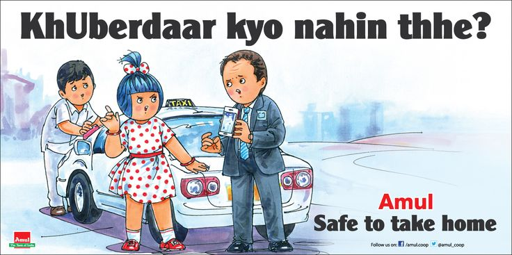 Cabs verification drive to ensure safety of women !