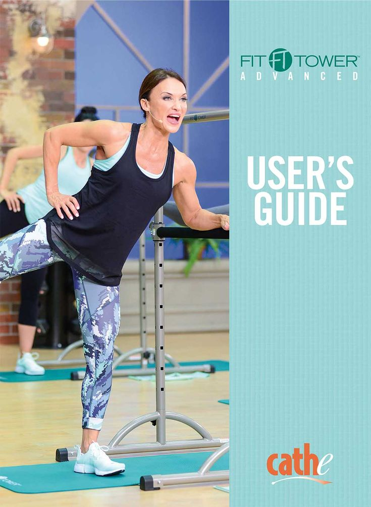 Download the online Fit Tower Advanced User's Guide with 3 workout rotations you can select from! Click on the link below to download your FREE Fit Tower Advanced User's Guide and get started on your fitness program. #FitTower #UsersGuide