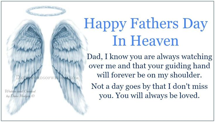Happy Father's Day In Heaven fathers day father's day happy fathers day ...