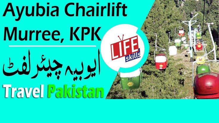 Ayubia Chairlift Murree (Khyber Pakhtunkhwa Province, Pakistan) | Life S...