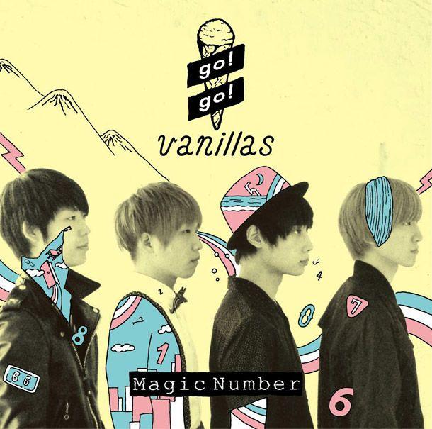 go!go!vanillas「」3 3/3