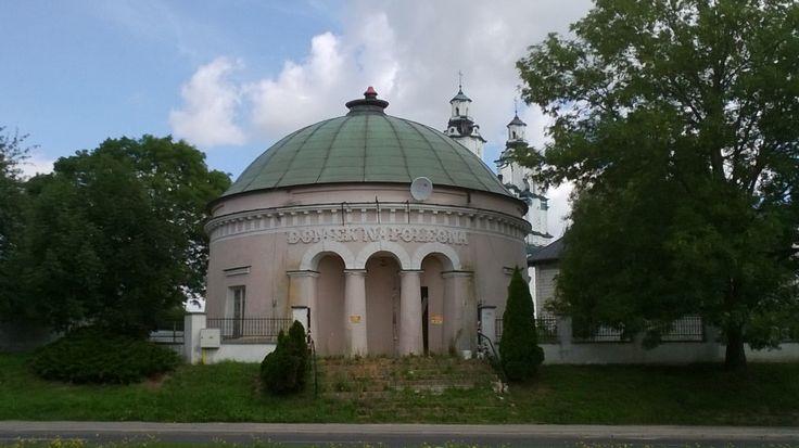 Napoleona nigdy tam nie było, za to klub nocny owszem, był ;) http://mlodywschod.pl/przestrzen-miasta/domek-nie-napoleona/