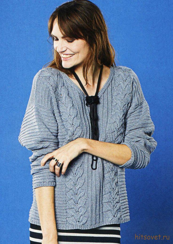 Серый женский пуловер с косами