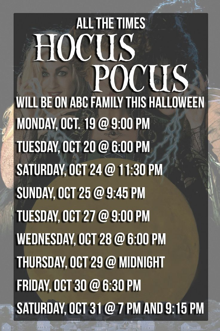 Because any other Halloween movie is irrelevant when <i>Hocus Pocus</i> is on.