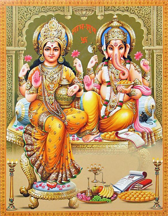 Lakshmi and Ganesha (Reprint on Glazed Paper - Unframed))