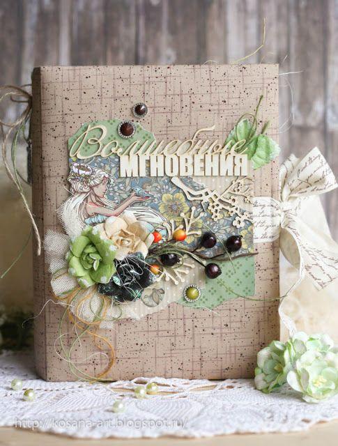 фотоальбом, альбом для фото, интерактивный альбом, Анастасия Костина, женский альбом, альбом для девочки, альбом для девушки