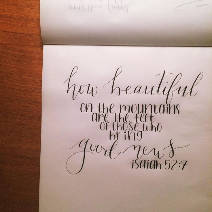 """How beautiful on the mountains are the feet of those who bring good news."" Isaiah 52:7 Handlettered Calligraphy"