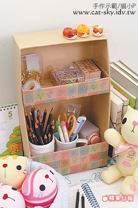 貓小P的鞋盒改造-文具收納小櫃