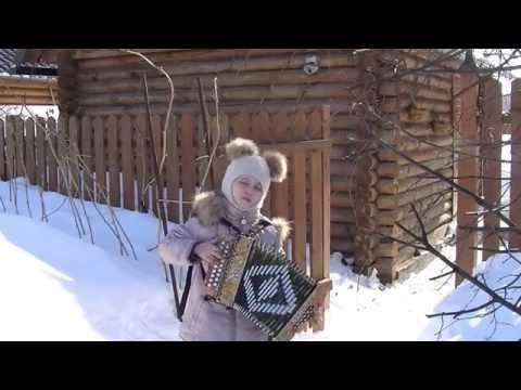 посмотрите как в восемь лет девочка играет на гармони - YouTube