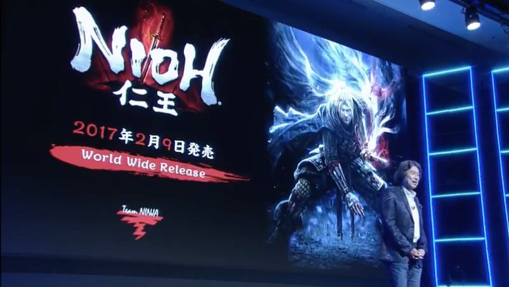 After a decade or so in development hack-and-slash ninja game Nioh finally has a release date: Febr