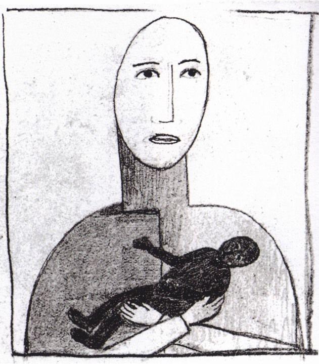 Малевич - Материнство