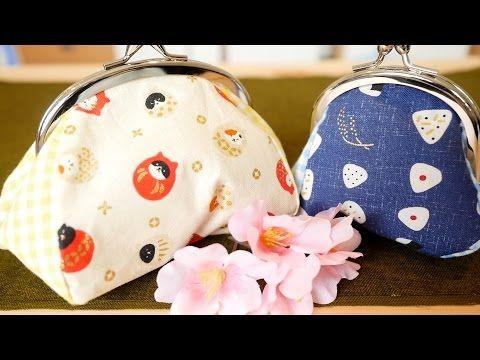 ぷっくりおなかが可愛い!がま口ポーチの作り方。how to make gamaguchi - YouTube