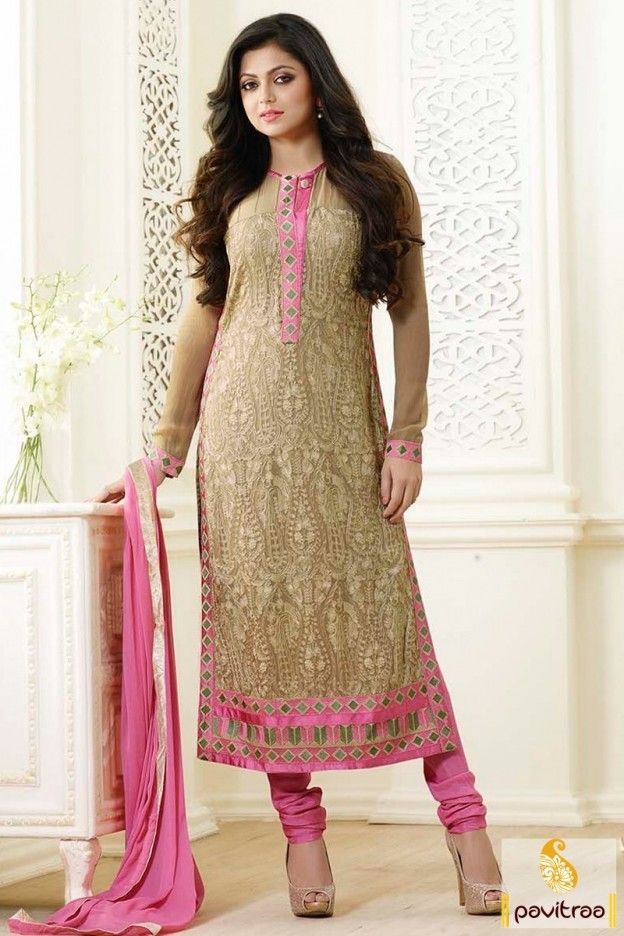 Get the most attractive appearance by wearing trendy beige color drashti dhami…
