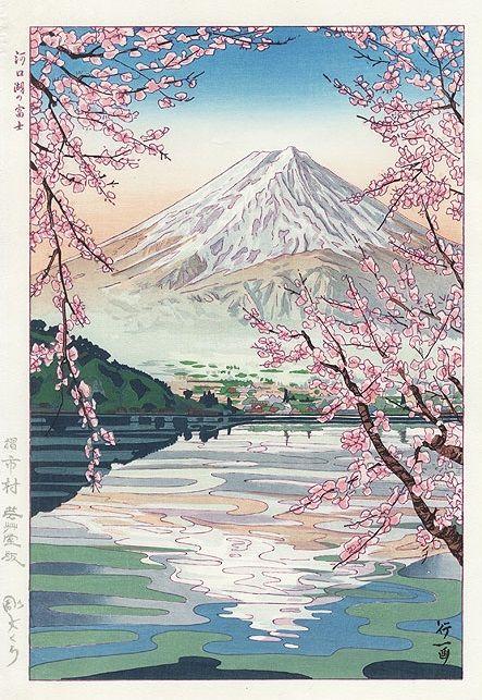 """""""Mt. Fuji from Lake Kawaguchi"""" Koichi Okada Japanese woodblock print 20th century http://ift.tt/2cu2zax"""