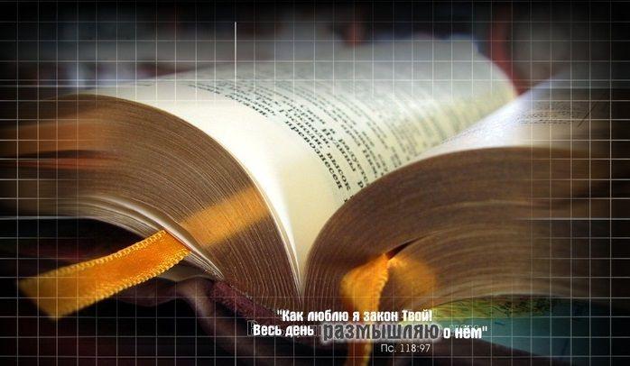 Уже сегодня, мы имеем уникальную возможность, каждый день знакомиться с Библией вместе с пастором Денисом Подорожным в ежедневной интернет - программе «3 минуты Библии. Стих дня».