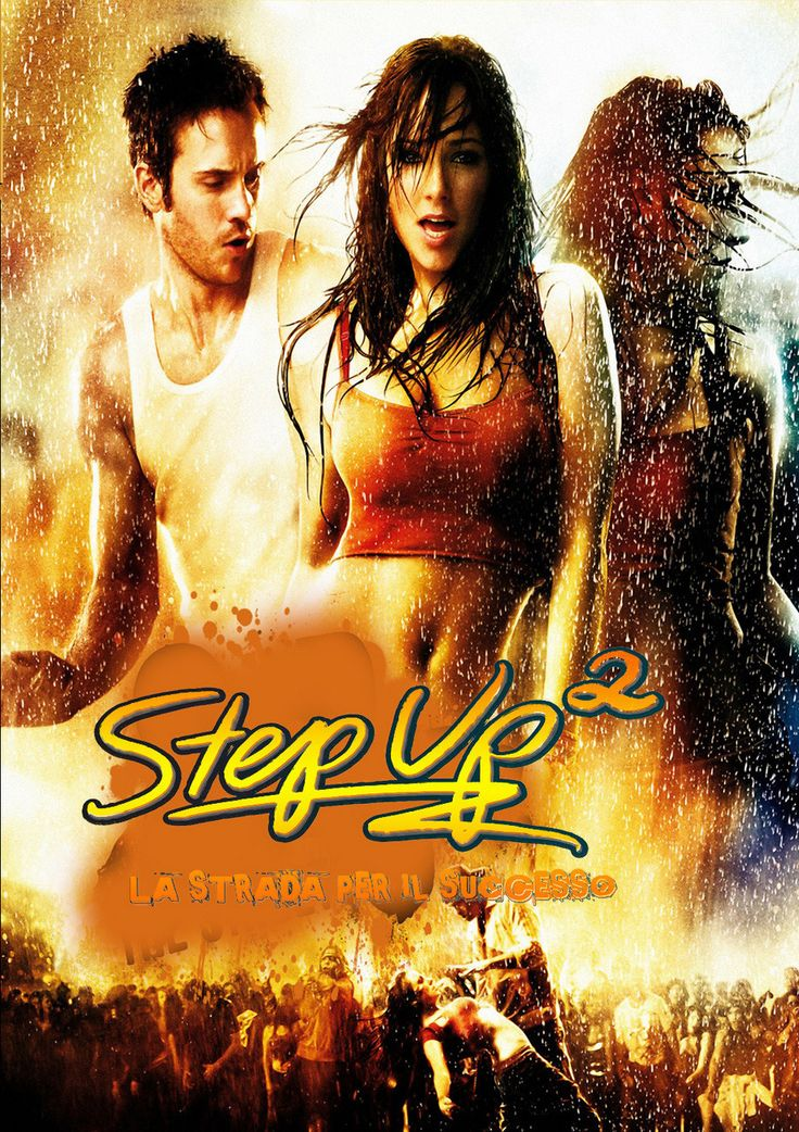 Step 2017 Full movie Download