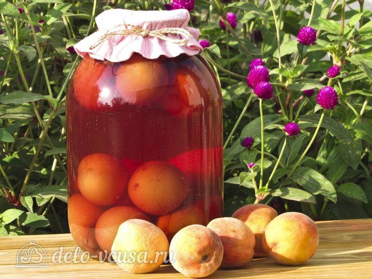 Персиковый компот #персики #компот #консервация #рецепты #деловкуса #готовимсделовкуса