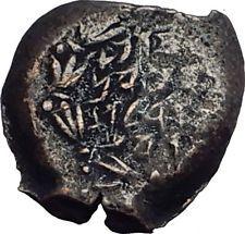 Jewish King ALEXANDER JANNAEUS Ancient Jerusalem WIDOWs MITE Bible Coin i62717 http://lukebadcoe.blogspot.com/2017/07/jewish-king-alexander-jannaeus-ancient_14.html